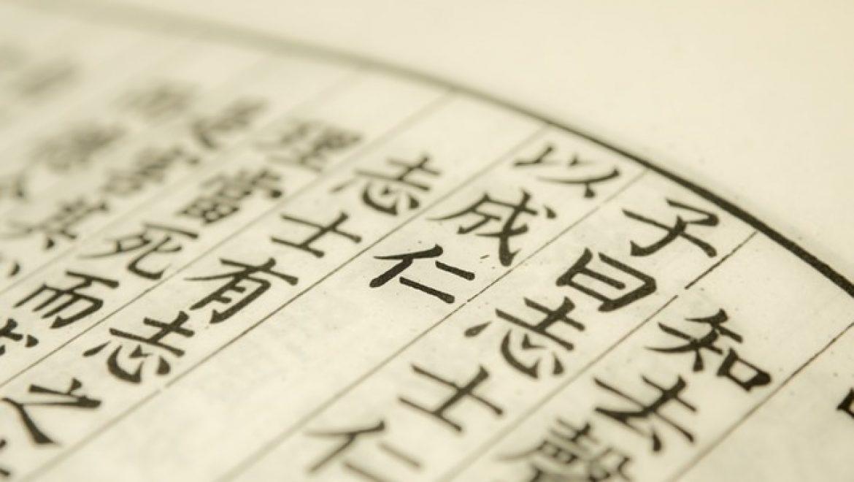 תרגום לסינית – למה זה חשוב?