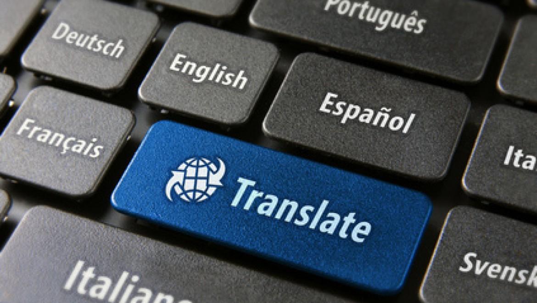 תרגום אתרים – חשיבות התרגום המדויק
