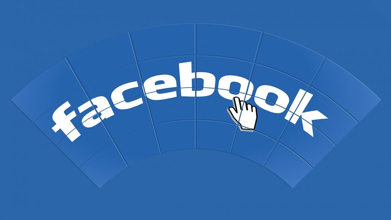לשון הרע בפייסבוק – המדריך המלא
