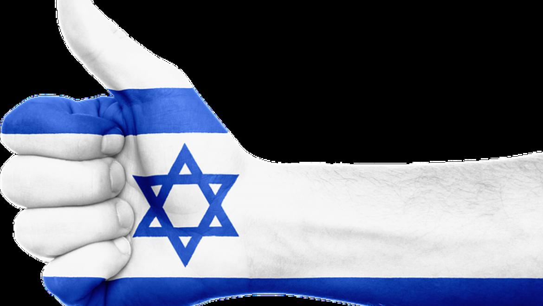 דומיין ישראלי