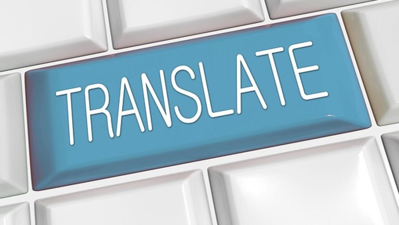 למה תרגום אקדמי נחוץ?